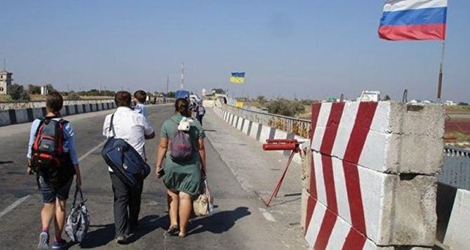 В Крыму отменили возможность льготного пребывания для жителей самопровозглашенных ЛНР и ДНР (фото)