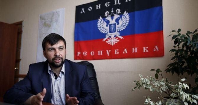 Один излидеров «ДНР» Пушилин назвал «Малороссию» Захарченко неоднозначной мыслью