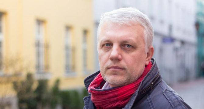 В годовщину гибели Павла Шеремета в Киеве пройдет акция