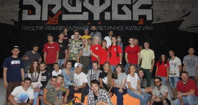 В Лисичанске открыли первый на востоке Украины центр уличной культуры