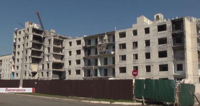 Демонтаж многоэтажки в Лисичанске: уже разобрали строительные конструкции