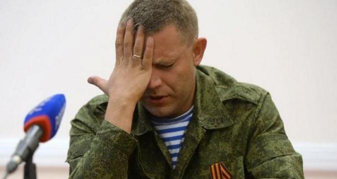 Проект «Малороссия». Все, что вы должны знать