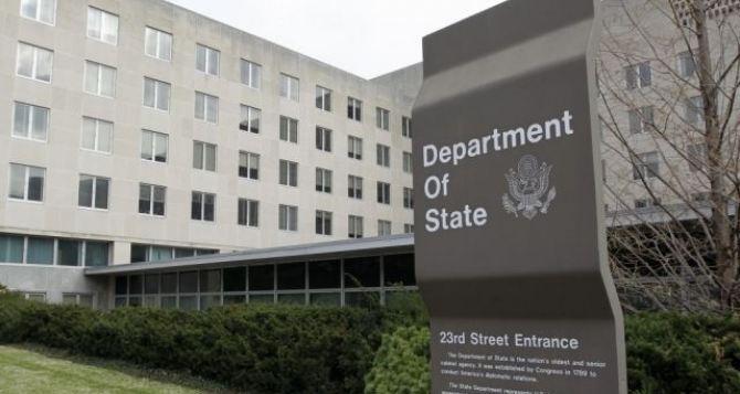 В Госдепе США ответили на заявление Захарченко о создании Малороссии