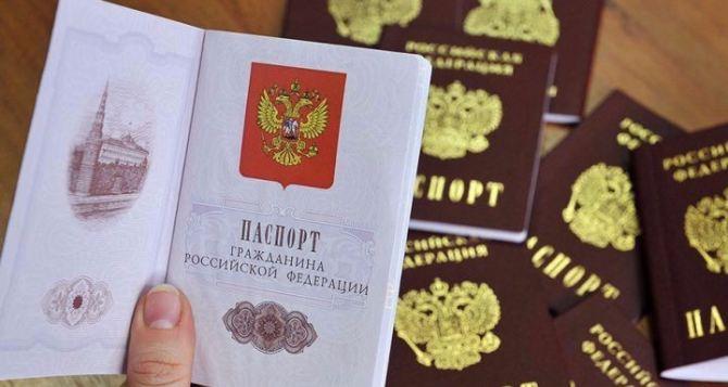 Дума приняла закон оприсяге при получении гражданства РФ