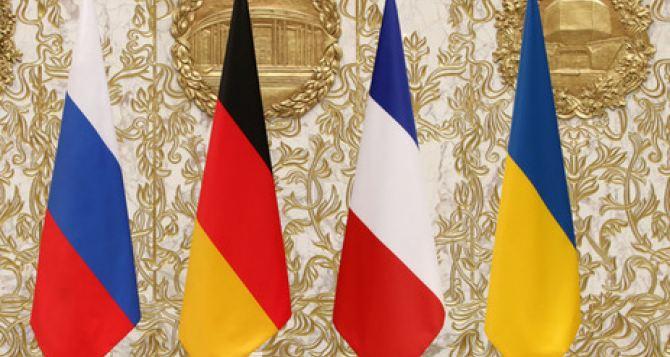 Нормандская четверка обсудит ситуацию на Донбассе по телефону. —Источник