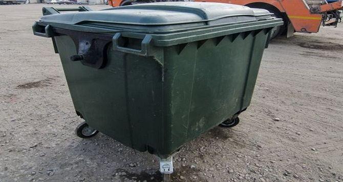 Для коммунальщиков Луганска купили 220 контейнеров и 2 мусоровоза
