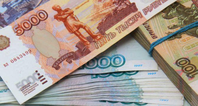 Курс валют в самопровозглашенной ЛНР на 20июля
