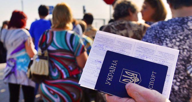 Красный Крест поможет украинцам, бежавшим в Россию из-за конфликта на Донбассе