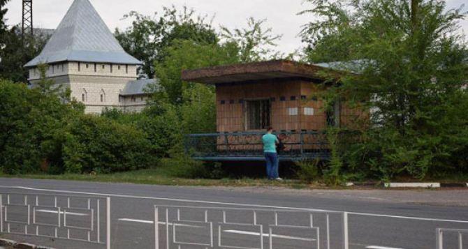 На севере Донецкой области устанавливают новый блокпост (фото)