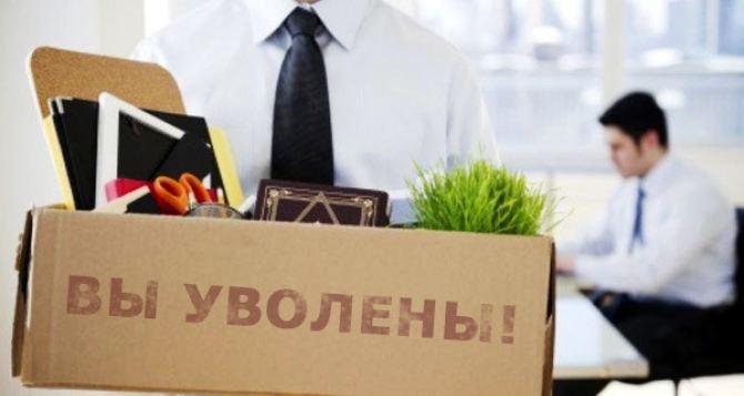 Руководителю Укртрансбезопасности в Луганской области пригрозили увольнением
