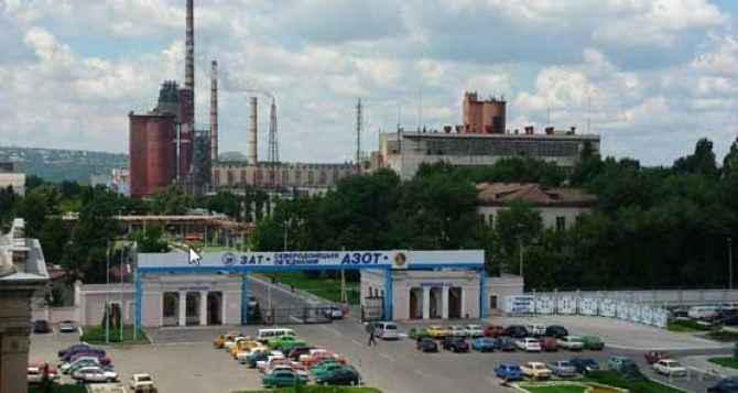 Продукцию северодонецкого «Азота» могут забрать за долги
