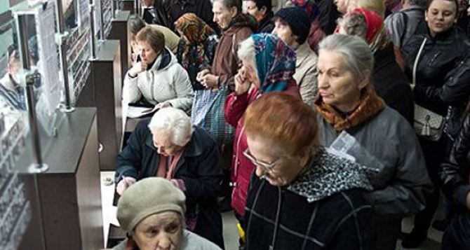 Больше 400 тысяч пенсионеров Донбасса лишились своих пенсий