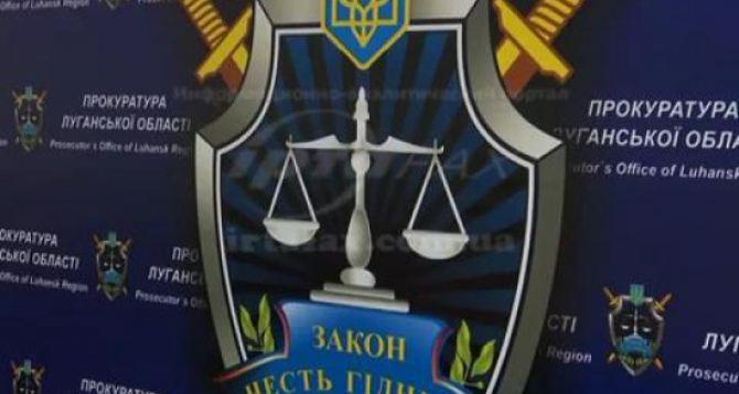 Замглавы таможни самопровозглашенной ЛНР объявлен в розыск