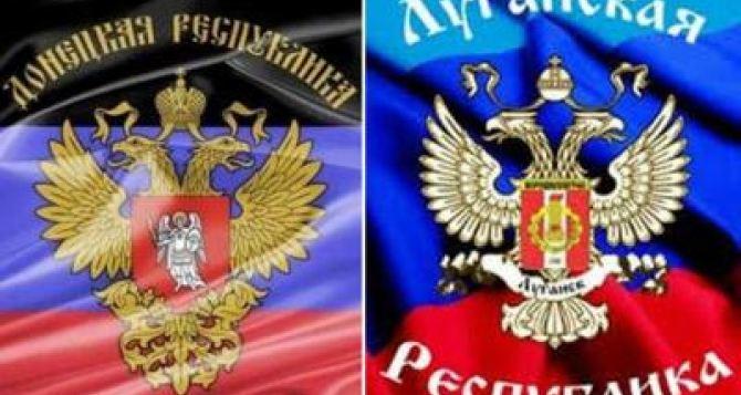 Самопровозглашенные ДНР и ЛНР объявили о готовности принять американскую делегацию