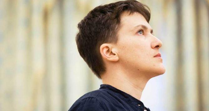 Савченко поведала онедавней новоиспеченной поездке вДонбасс