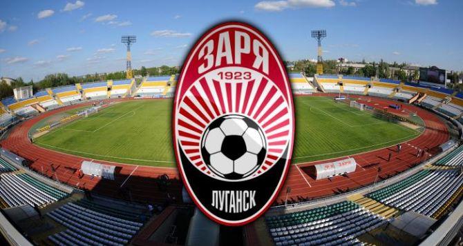В тренерском составе луганской «Зари» произошли кадровые изменения