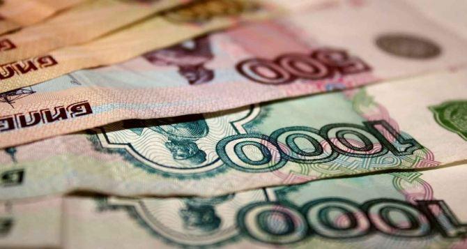 Курс валют в самопровозглашенной ЛНР на 31июля