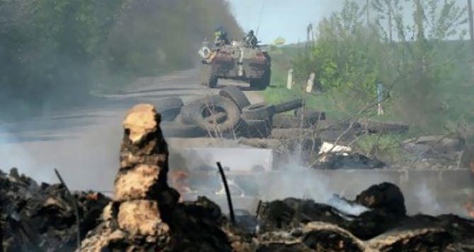Наиболее горячо на луганском направлении. —Сводки военных