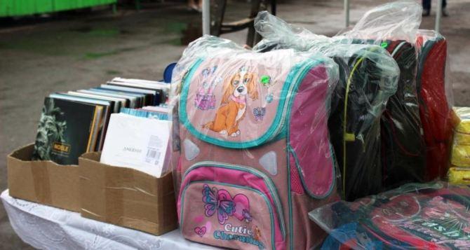 В Луганске с 3августа будут выдавать школьные рюкзаки