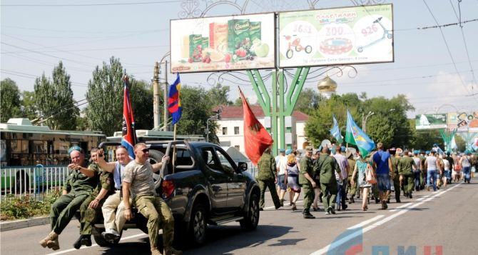 В Луганске отметили День ВДВ (фото)