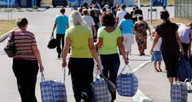 В РФ финансируют возвращение граждан Донбасса домой