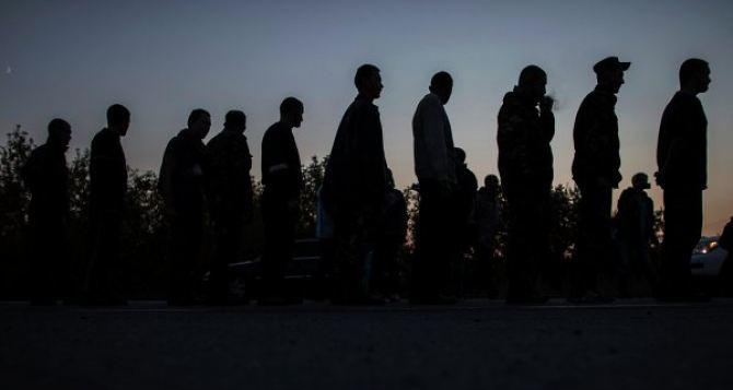 18 человек изсписка отказались ехать вОРДЛО— Обмен заложниками