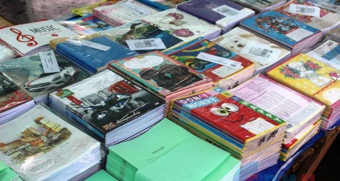 Сколько стоит собрать ребенка в школу в Луганске?