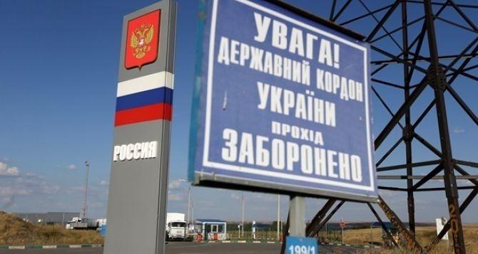 В Украину с 2015 года не пустили 20 тысяч россиян