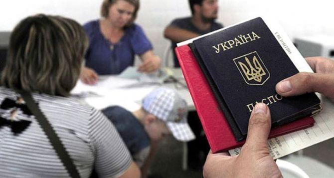 Переселенцев из Донбасса хотят трудоустраивать за средства от международных партнеров