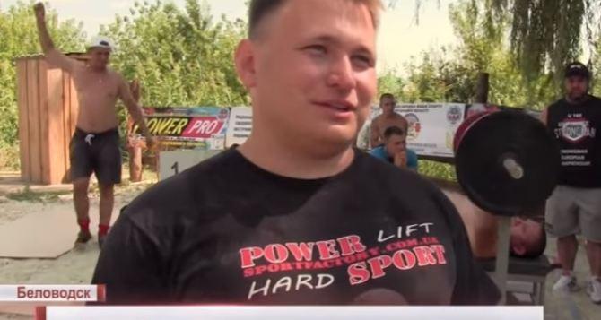 Силач из Северодонецка установил рекорд Украины (видео)