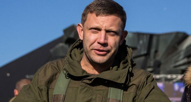 Захарченко назвал причины отказа от создания «Малороссии»