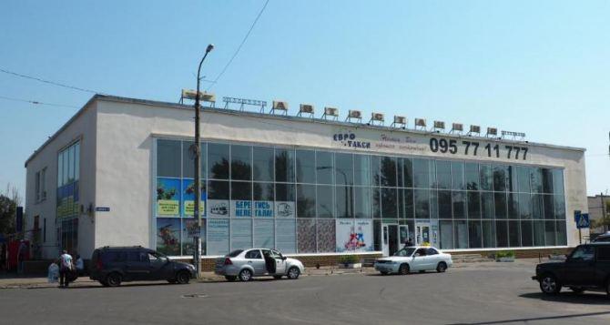 Полиция Северодонецка проверяет информацию о минировании автовокзала