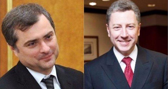 Чего ждут от встречи Волкера и Суркова? Мнения экспертов, прогнозы