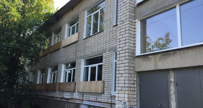 В Трехизбенке отремонтировали пострадавшую от обстрелов школу и детский сад (фото)