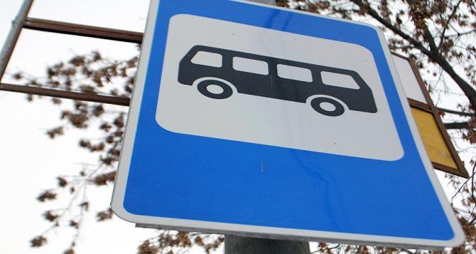 В Луганске продлили маршрут №155