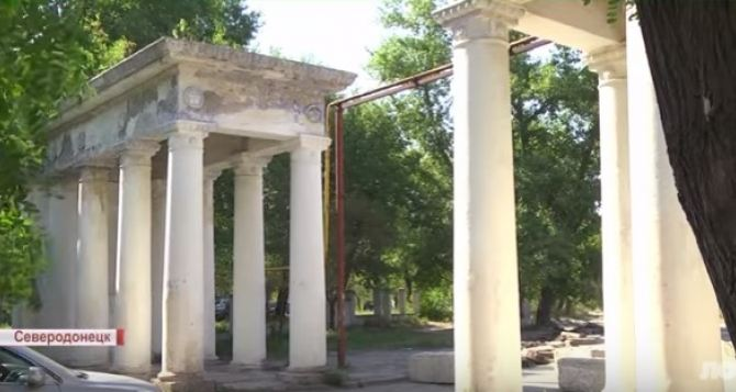 Реконструкция парка в Северодонецке оказалась под угрозой