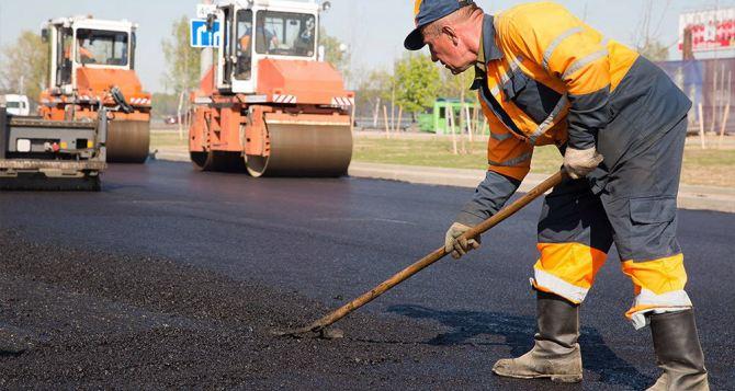 Ремонт дорог в самопровозглашенной ЛНР приурочат к 75-й годовщине создания «Молодой гвардии»