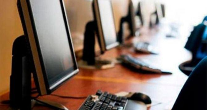 К 1сентября в самопровозглашенной ЛНР обещают подключить к Интернету самые отдаленные школы