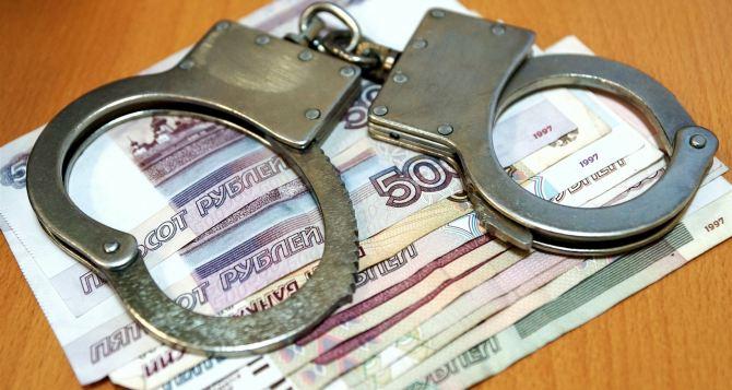 В Луганске мошенники занимали вымогательством под видом МГБ ЛНР