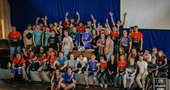 Студенты из Луганска приняли участие в соревнованиях по информационной безопасности в России