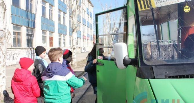 С 1сентября проезд в общественном транспорте для школьников самопровозглашенной ЛНР будет бесплатный