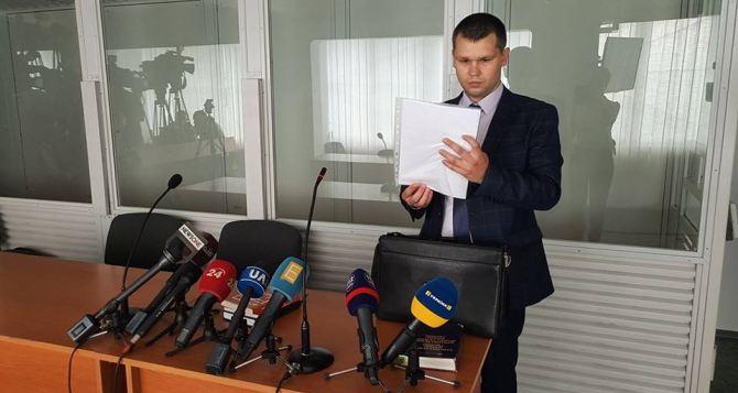 Госадвокат отказался защищать Януковича в суде