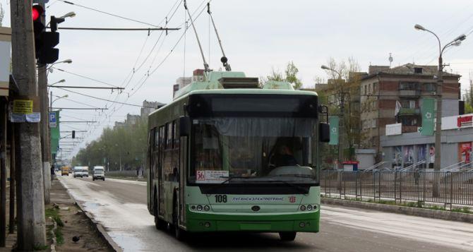 Льготный проезд для учащихся в Луганске будет не на всех видах транспорта
