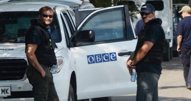 Хуг: ОБСЕ неотвечает забезопасность вовремя матча вМариуполе