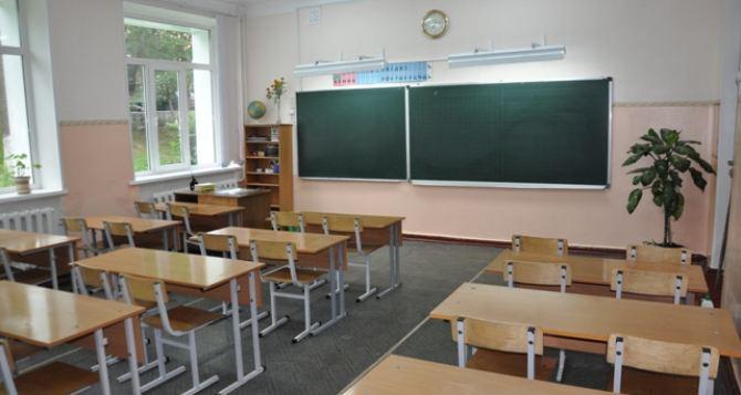 Две школы Луганска перейдут на раздельно обучение мальчиков и девочек (видео)