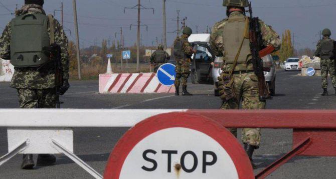 Пограничники усилили контроль на КПВВ перед Днем Независимости