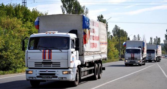 Автомобили 68 гумконвоя МЧС России прибыли в Луганск
