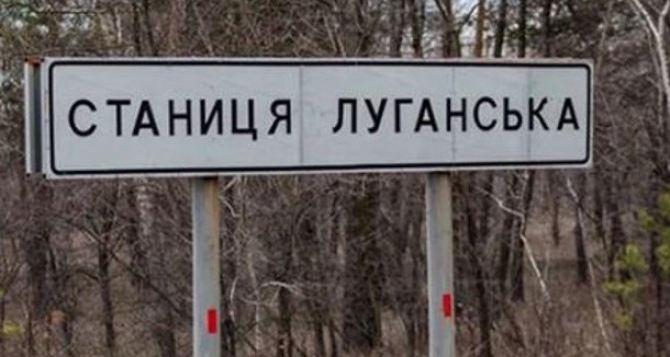 Штаб АТО: Боевики обстреливают участок разведения сил вСтанице Луганской