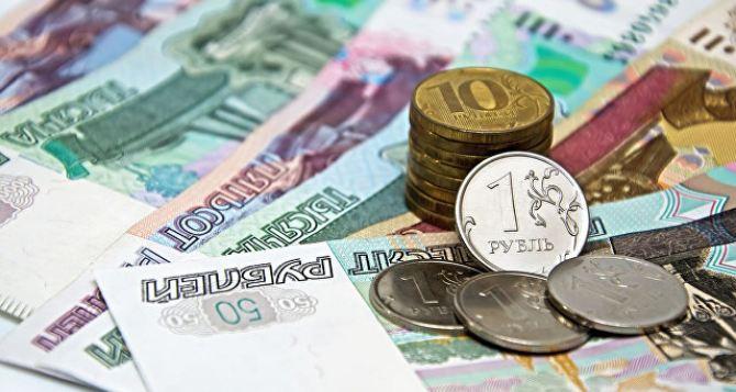 Курс валют в самопровозглашенной ЛНР на 30августа