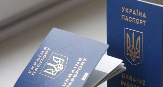 Что делать переселенцам, если для получения паспорта или пенсии требуют дополнительные документы— Совет юриста